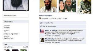 Facebook_Osamabinladen