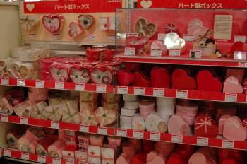 valentine_chocolate_shop_2