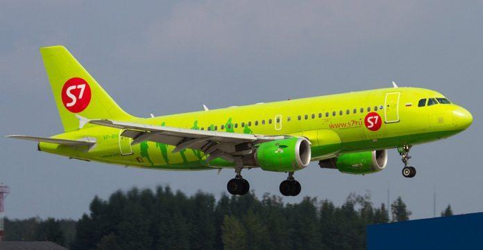 Torna il volo tra Bari e Mosca: attivo da venerdì  4 GIUGNO